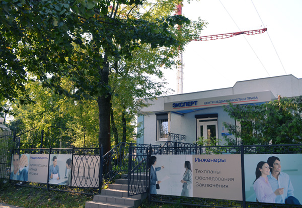Офис центра недвижимости и права в Калининграде на Советском проспекте